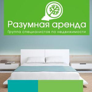 Аренда квартир и офисов Электростали