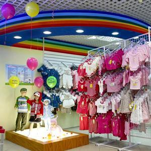 Детские магазины Электростали