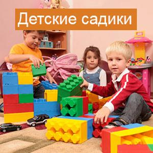 Детские сады Электростали