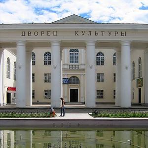 Дворцы и дома культуры Электростали