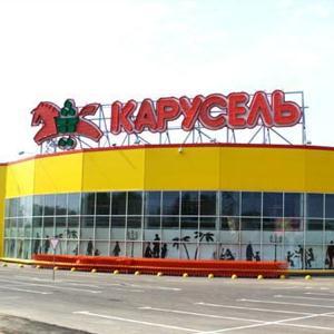 Гипермаркеты Электростали
