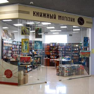 Книжные магазины Электростали