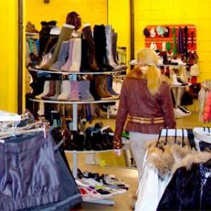 Магазины одежды и обуви Электростали