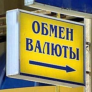 Обмен валют Электростали