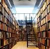Библиотеки в Электростале