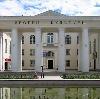 Дворцы и дома культуры в Электростале