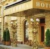 Гостиницы в Электростале