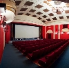 Кинотеатры в Электростале