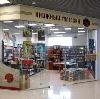 Книжные магазины в Электростале