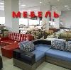 Магазины мебели в Электростале