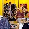 Магазины одежды и обуви в Электростале