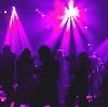 Ночные клубы в Электростале