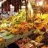 Рынки в Электростале