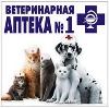 Ветеринарные аптеки в Электростале