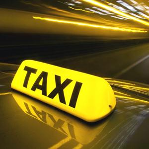 Такси Электростали