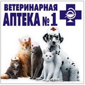Ветеринарные аптеки Электростали